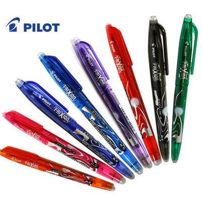 Pilot-Frixion